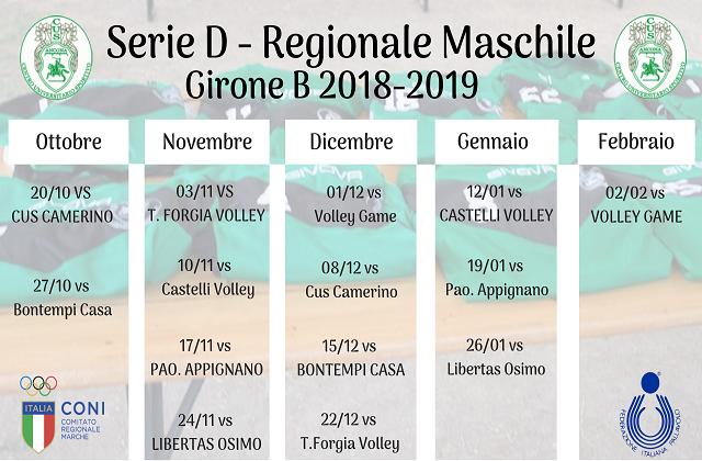 Volley Maschile Il Calendario Della Serie D Cus Ancona